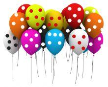 Набор шаров, гелиевые шары, воздушный шар доставка, шар доставка, шар гелий, гелиевые шары Ярославль,шар украшение, воздушный шар доставка, воздушный шарик, гелиевые шары Ярославль, заказать, шары под потолок