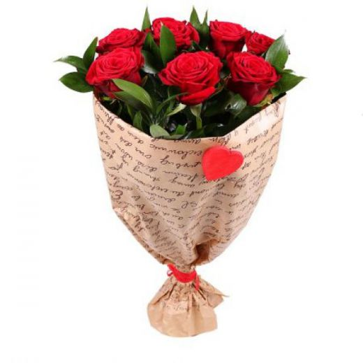 """Букет из цветов """"Для тебя"""""""