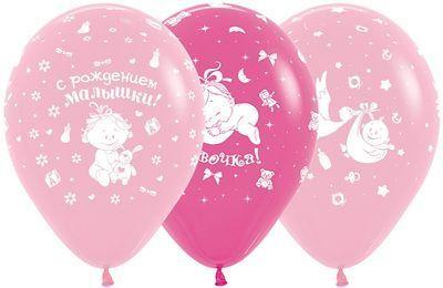"""Гелиевый шар """"С рождением дочки"""""""