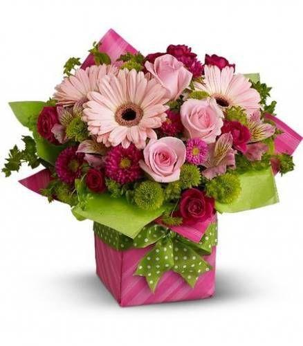 Подарочные цветочные корзины